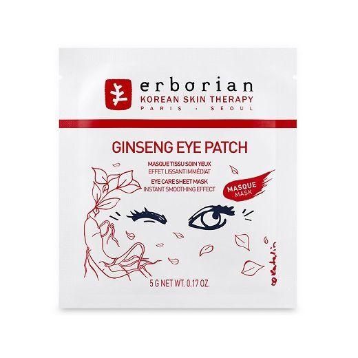 Erborian Ginseng Eye Patch  (Acu maskas ar liftinga efektu)