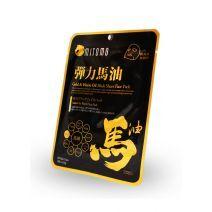 Mitomo Gold+ Horse Oil (Sejas maska ar zeltu un zirga eļļu)