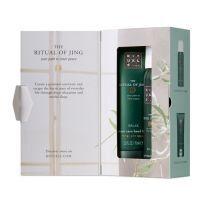 Rituals Beauty to Go - Jing Gift Set S  (Dāvanu komplekts)