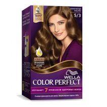 Wella Color Perfect 5/3 Golden Brown  (Matu krāsa)